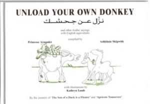 Unload Your Own Donkey
