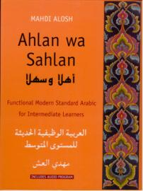 Ahlan Wa Sahlan (Intermediate Level) - أهلا وسهلا