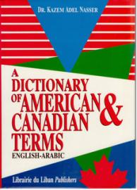 A Dictionary of American & Canadian Terms