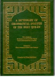 A Dictionary Of Grammatical Analysis Of The Holy Qur-'an