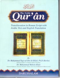 The Noble Qur'an - القرآن الكريم