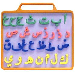 Media - Arabic Letters
